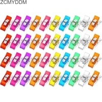 zcmyddm colorful sewing clips fabric quilting binding plastic clip for knitting clamps binding diy sewing tools