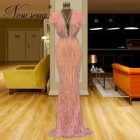 couture formal muslim dubai evening dresses pink beaded tassel prom dress for weddings arabic dubai party gowns evening wear