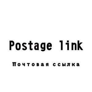 Postage link
