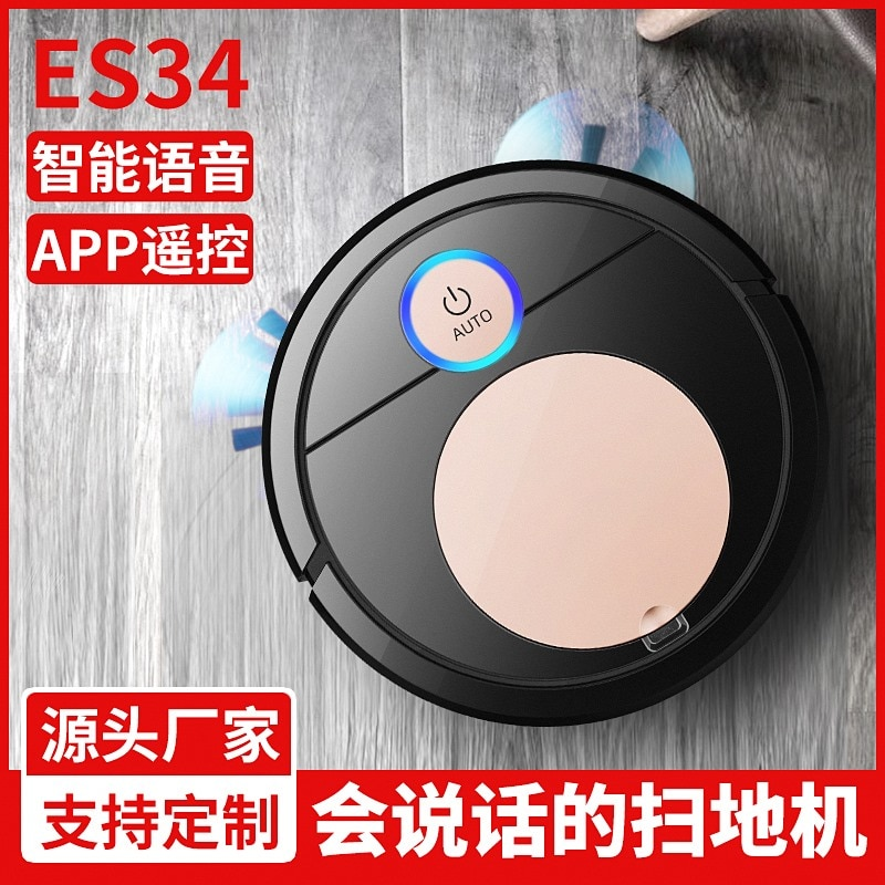 Home with artificial intelligence sweeping robot, smartphone APP automatic touch mopping dust sweeping three-in-one new cleaning