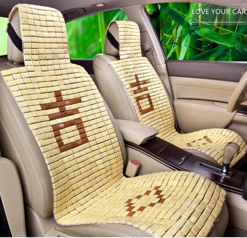 Car Bamboo cushion, Summer mat, Summer Bamboo Mahjong Cool cushion, Single cushion, car, bread, truck, General