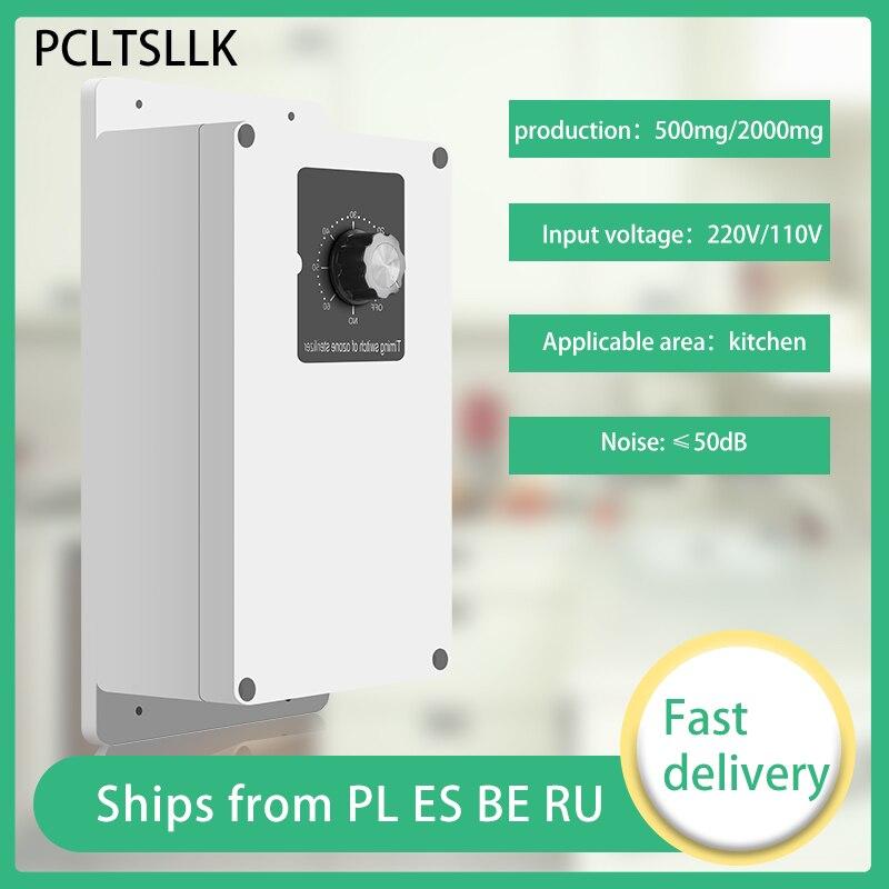 PCLTSLLK 2000mg OzoneGenerator 220V110V Air Water Sterilizer Purifier Fruits vegetables Water Air Sterilizer Purifier treatment