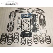 Комплект для ремонта автоматической коробки передач, комплект фрикционных пластин 4L40E 5L40E 5L50E для BMW GM Land Rover