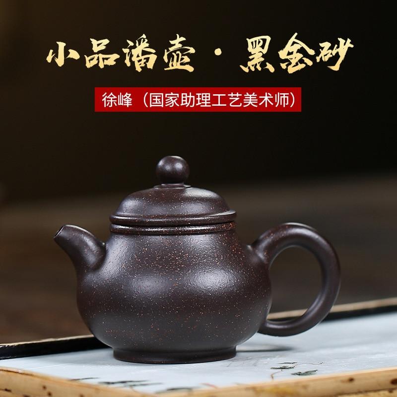 Yixing-إبريق شاي من الفخار المطلي بالمينا باللون الأحمر الداكن ، وعاء رمل أسود وذهبي ، خدمة إبريق الشاي ، متجر السلع