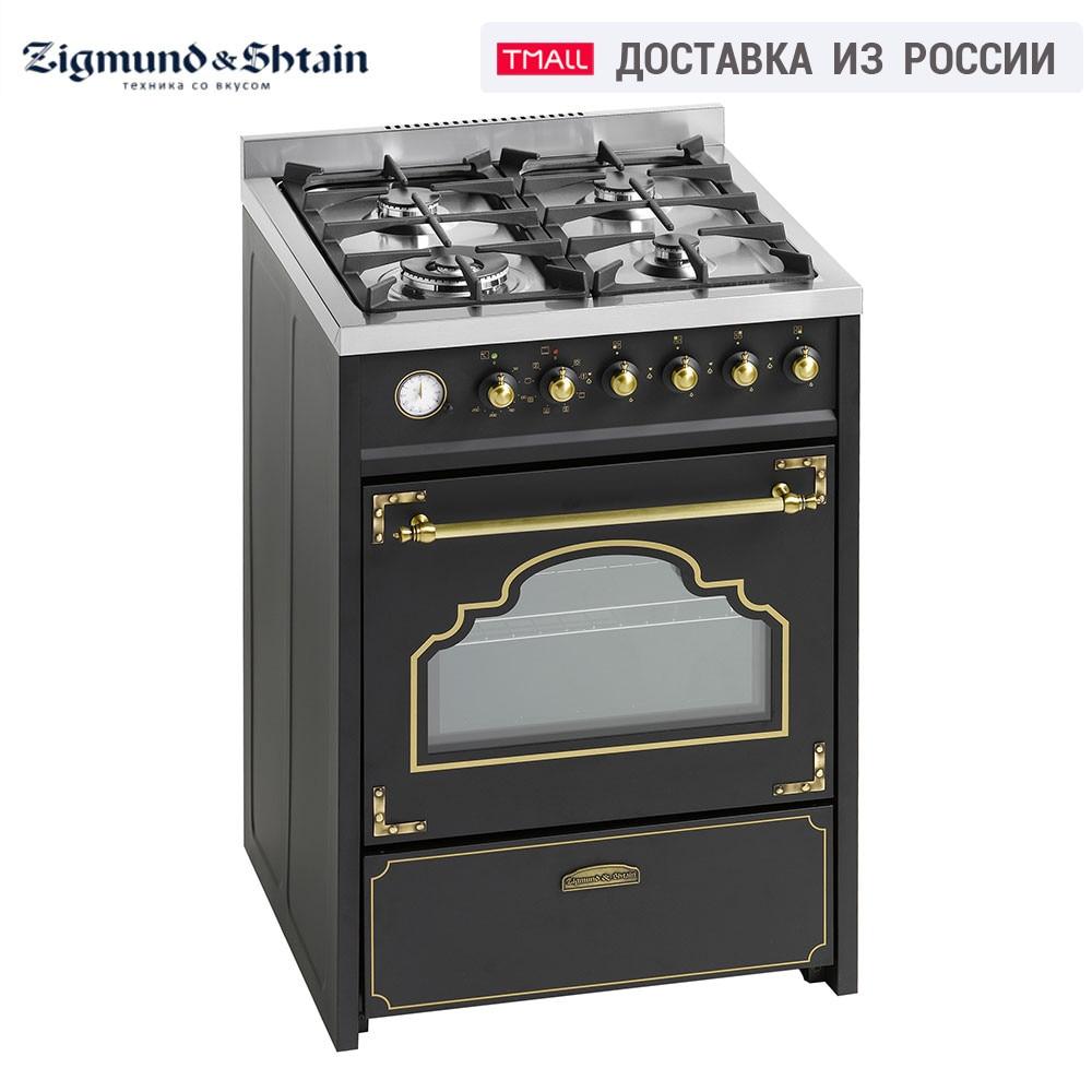 Estufa de Gas Zigmund & Shtain VGE 39,68 A electrodomésticos rango de electrodomésticos principales