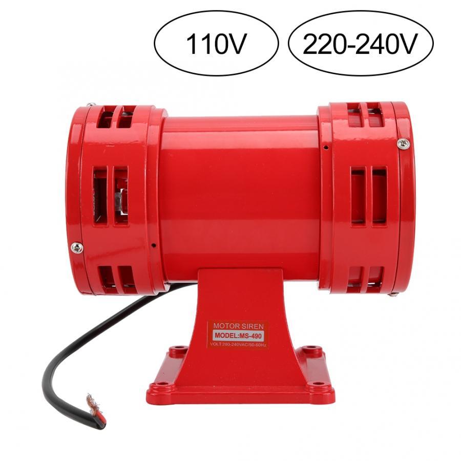 150db indústria segurança elétrica motor conduzido sirene alarme contínuo buzzer tweeter sirena alarma sistema de som