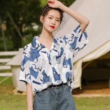 Miss Khaki 2020 New Hong Kong Style Floral Chiffon Short Sleeve Shirt Student Hawaii Men and Women A