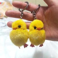Птенчики курочки