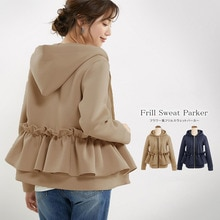 Casual Women Slim Tops Autumn Korean Fashion Ruffle Hooded Long Sleeve Street Beat Outerwear Coat Ja
