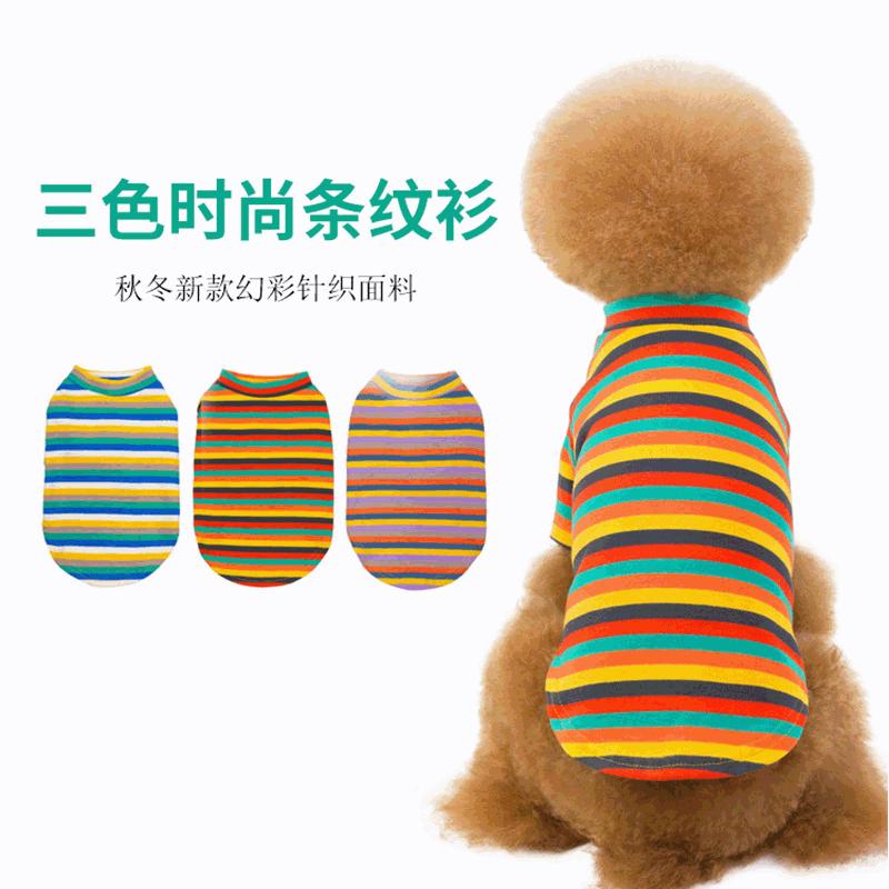 Ropa para mascotas otoño e invierno nuevo estilo rayas Casual tejido cintura baja Jersey pies de perro pijamas Teddy Pijamas