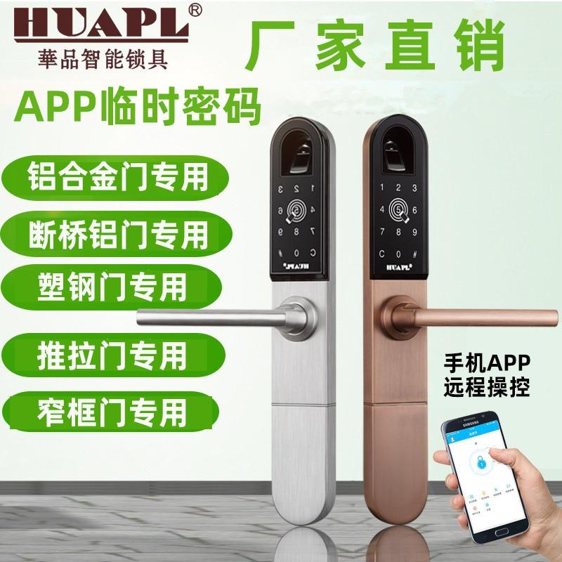 Promo Bridge Lock App Temporary Code Lock Fingerprint Lock Sliding Gate Lock Aluminum Alloy Narrow Door Lock Smart Lock