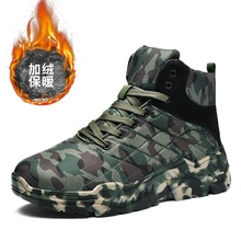 Men Winter Snow Boots Fur Lined Warm Slip-on Sneakers Lightweight High Top Outdoor Shoes