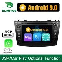 android 9 0 octa core 4gb ram 64gb rom car dvd gps multimedia player car stereo for mazda 3 2009 2013 radio headunit