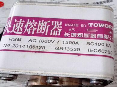 Fusibles RSM 1000V 1500A BC100KA/RSM0 MZ-110 AC1140 800A/RSM05 MZ110TN 1250V 630A aR