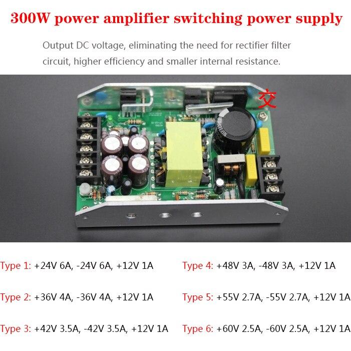 مكبر للصوت تحويل التيار الكهربائي 300 واط ثلاثي الاتجاه الإيجابية والسلبية 24V30V32V36V42V48V55V60V الإيجابية 12 فولت