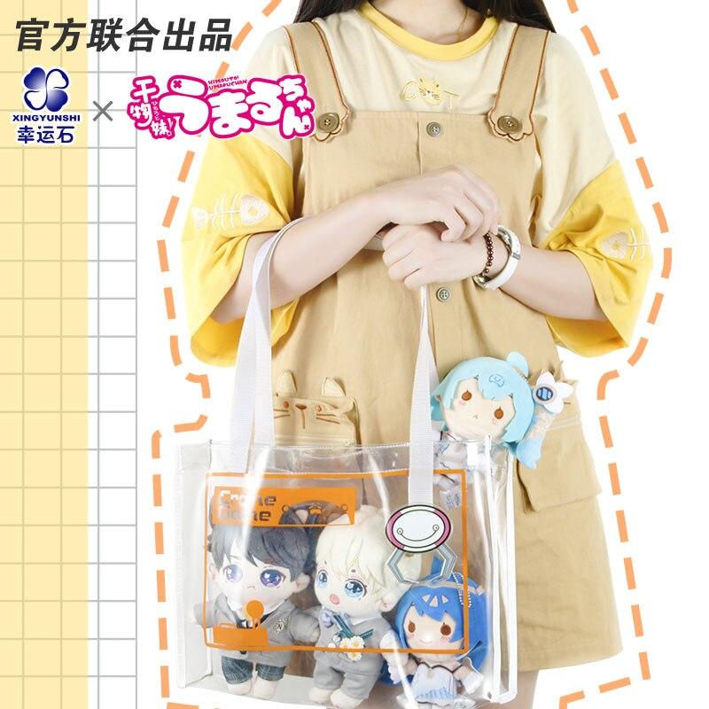 UMARU CHAN-شخصية كرتونية ، حقيبة مانغا ، دور Himouto Umaru-chan ، شخصية أكشن عصرية ، هدية تنكرية UMR