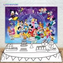 Personnage de dessin animé princesse Photo fond Dumbo Mikey souris photographie toile de fond pour la fête danniversaire bannière toile de fond