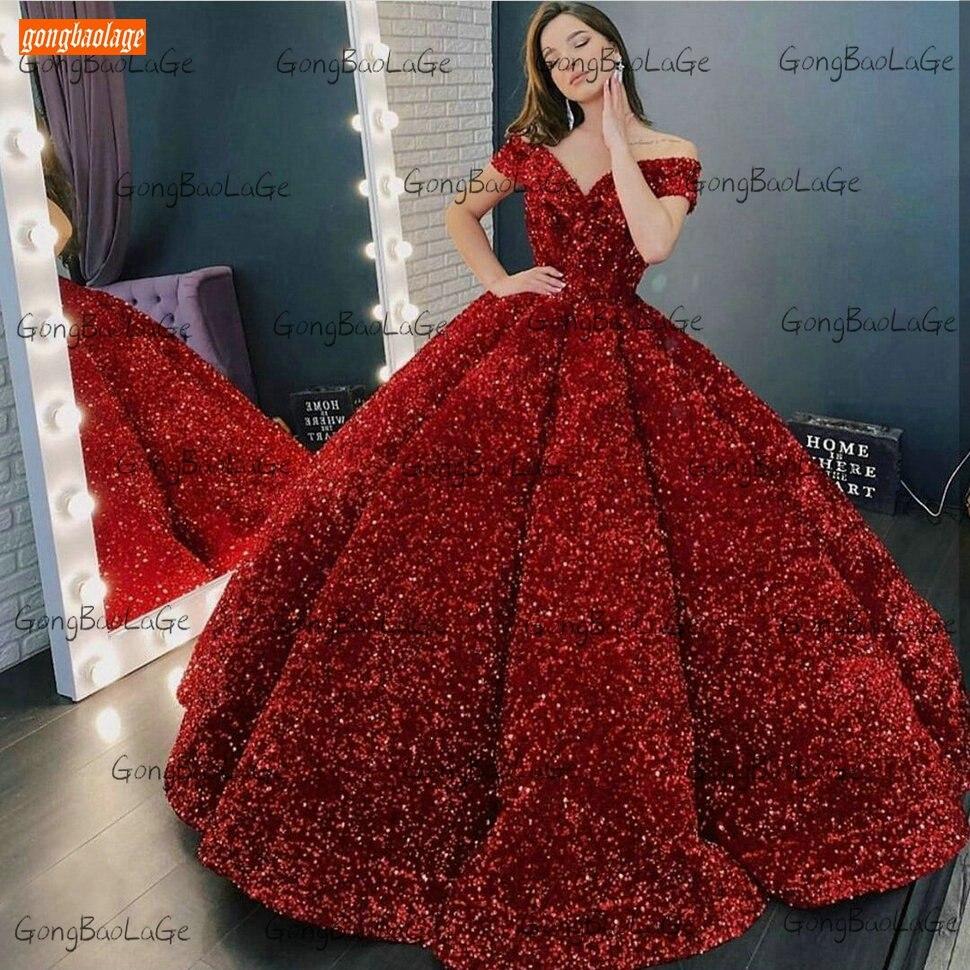 Пышное Красное Платье Блестящее