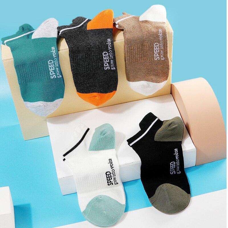 5-pairs bonito maré tornozelo meias de malha sólida barco meia kawaii popocket collants feminino harajuku meias gudetama estilo coreano