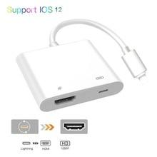 Цифровой Кабель-адаптер Lightning/AV HDMI/HD для ТВ, iPad, iPhone 8X7, IOS 11/12, 13, 2019