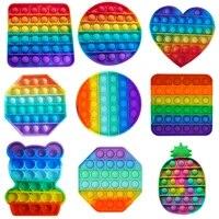 rainbow bubble pop fidget kids toy sensory autisim special need its anti stress stress relief squishy fidget toy for kids
