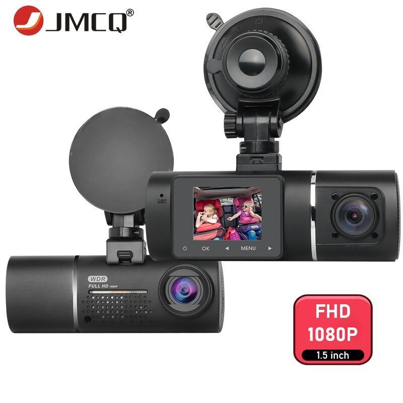 JMCQ Dual Dash Camera FHD 1080P Mini Car Camera Cecorder Video Recorder Black Box Registrar Hidden Camera Security Camera