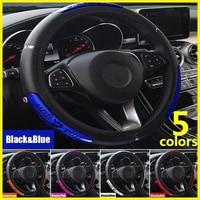 Universal Car Steering Wheel Cover Fur Steering Wheel Cover Busines Style Pu Leather Steering-Wheel Car Accessories