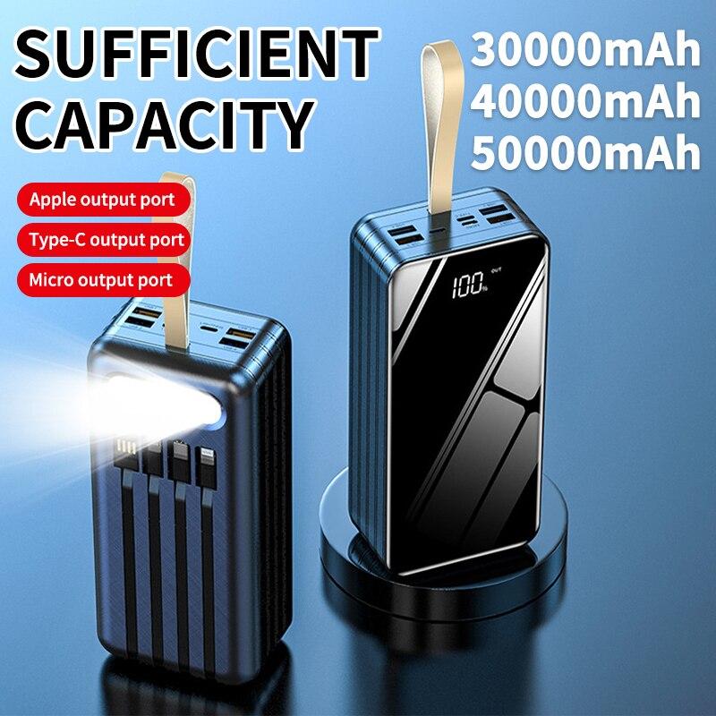 باور بانك 30000mAh/40000mAh/50000mAh محمول سريع الشحن LED الهاتف المحمول بطارية خارجية شاحن Powerbank ل شاومي Mi
