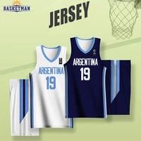 basketman full sublimation basketball uniform for men sportwear printed argentina team name logo training quickly dry tracksuits