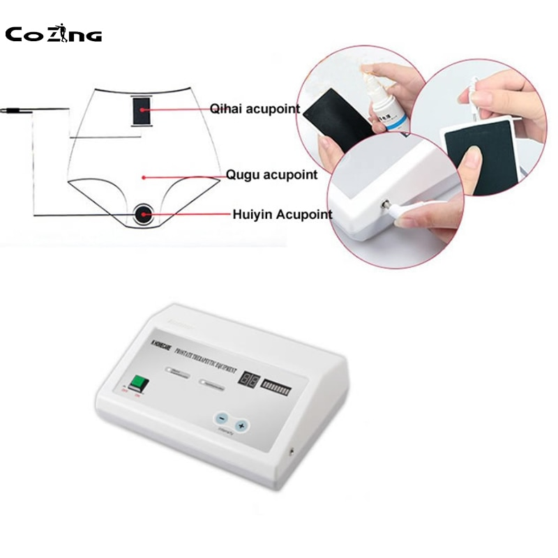 جهاز تدليك البروستاتا, جهاز علاج طبيعي لعلاج مشاكل البروستاتا