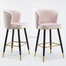 Bar Chair Light Luxury Postmodern Minimalist Hotel Front Desk High Chair Back Bar Stool Island Table Chair Height 55cm65cm75cm