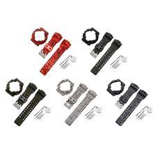 OOTDTY 1 Set Anti-skid Soft Silicone Watchband Wrist Strap Watch Case Cover for Casio G-Shock GA-110 GA100 GD-120 Smart Watch