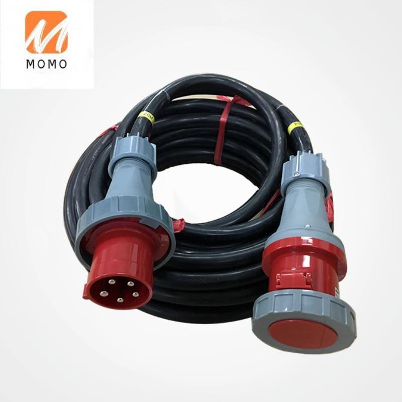 32A C شكل نوع كابل من المطاط IP67 مقاوم للماء السعر التشاور خدمة العملاء