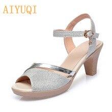 AIYUQI Women's Sandals Golden Summer New Women's Shoes Open Toe Roman Sandals Women High-heel Fashio