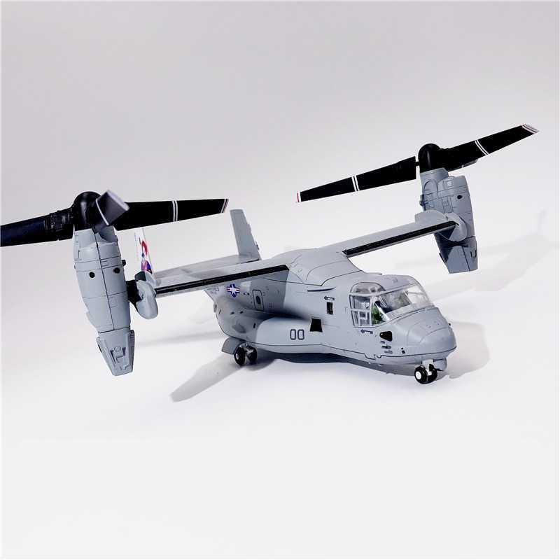 Модель V22 osprey, вертолет для транспортировки с наклонным ротором, штурмовой боец-амфибия, коллекционная игрушка, модель 172