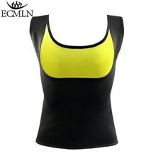 حجم كبير S-6XL النساء النيوبرين Shaperwear الخصر تراين رفع الصدرية البطن حزام محدد شكل الجسم مشد للخصر مشد 2020
