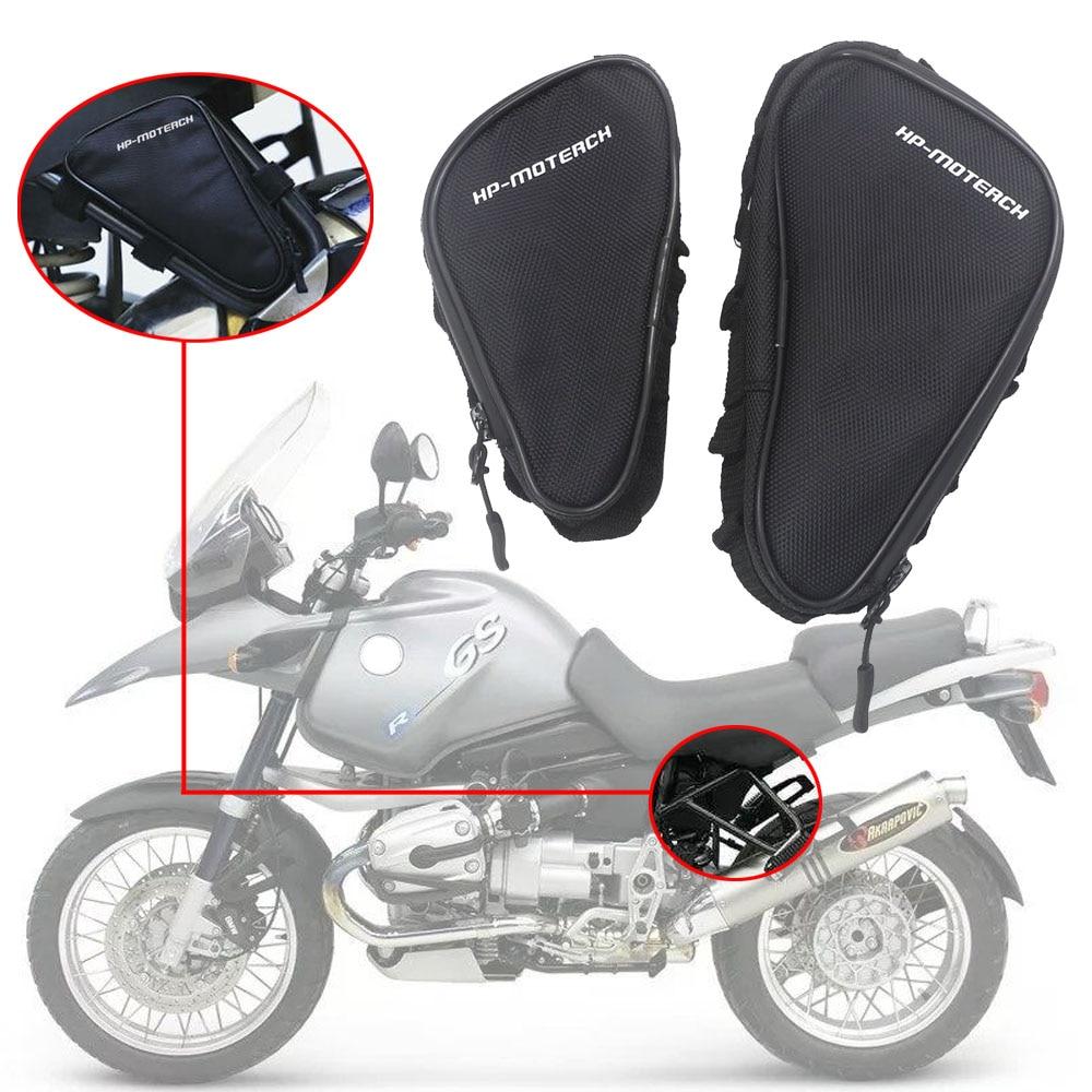 R 1150 GS دراجة نارية اكسسوارات لسيارات BMW R1150GS R 1150GS حقيبة بإطار أكياس التخزين الجانب الزجاج الأمامي حزمة R1150 GS R1150R حقائب