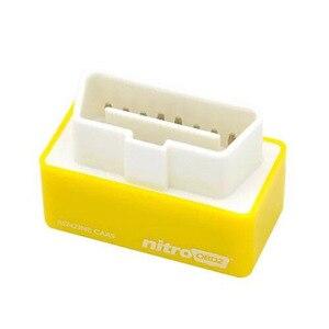 Image 2 - Экономия топлива EcoOBD2 для бензиновых автомобилей Eco Nitro OBD2 чип тюнинг коробка разъем и драйвер диагностический инструмент