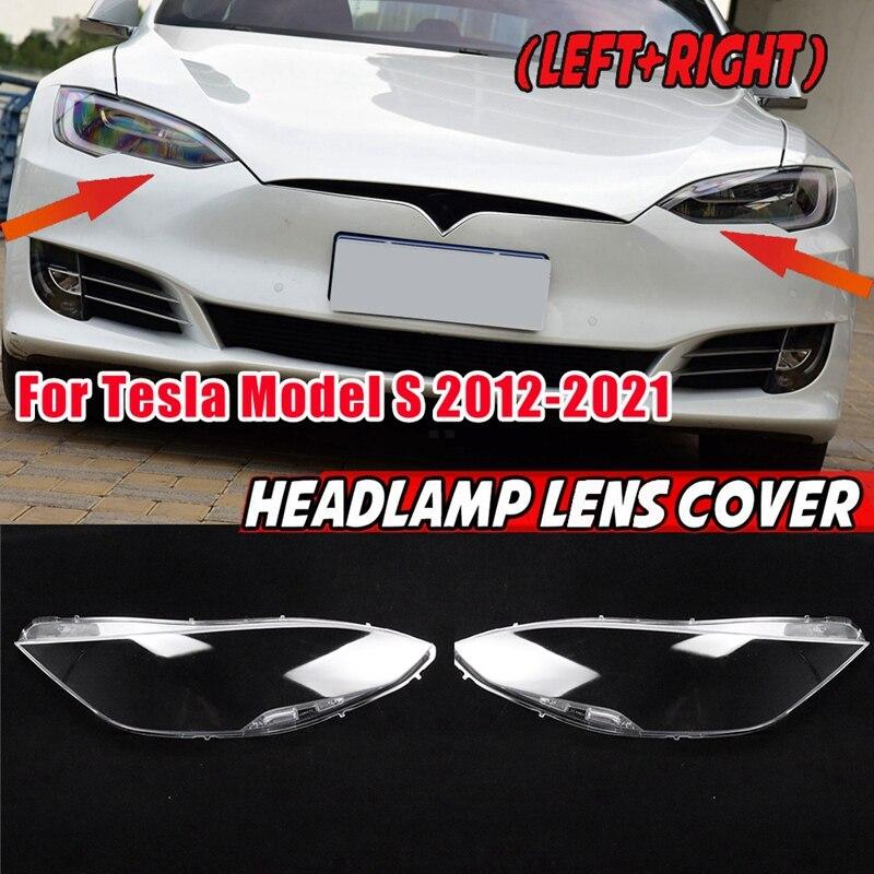 اليسار اليمين ل تسلا نموذج S 2012-2021 كل سنة سيارة عدسة المصباح الأمامي غطاء رئيس ضوء عاكس الضوء السيارات الجبهة غطاء مصابيح