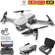 F8 GPS Drone 5G HD 4K Camera Professional 2000m Image Transmission Brushless Motor Foldable Quadcopt