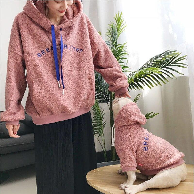 Ropa de madre e hija Otoño e Invierno doble ropa para perros mascota perro cachorro sudaderas con capucha de terciopelo de cordero engrosamiento