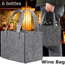 패션 펠트 와인 가방 홀더 맥주 병 쇼핑 토트 백 병 캐리어 6 병 디바이더 빨 재사용 펠트 선물 가방