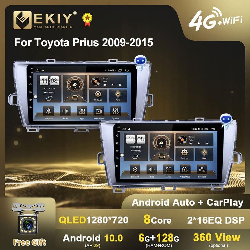 EKIY QLED DSP أندرويد 10 راديو السيارة لتويوتا بريوس 2009-2015 الملاحة لتحديد المواقع الوسائط المتعددة مشغل فيديو ستيريو 2din DVD كاربلاي هو
