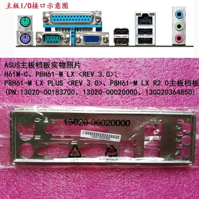 Placa base trasera de protección i/o para ASUS H61M-C, H61M-D, LX PLUS,...