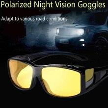 2 шт. поляризованные автомобильные очки ночного видения солнцезащитные очки для ночного вождения очки для вождения унисекс UV400 очки автомобильные аксессуары