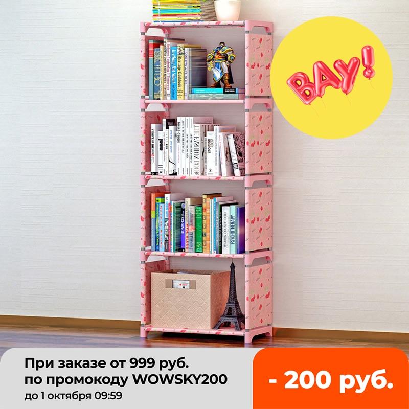 Книжная полка COSTWAY для хранения книг, детский книжный шкаф, книжный шкаф для домашней мебели, книжный шкаф эксклюзивный книжный шкаф kidkraft primary 14226 ke