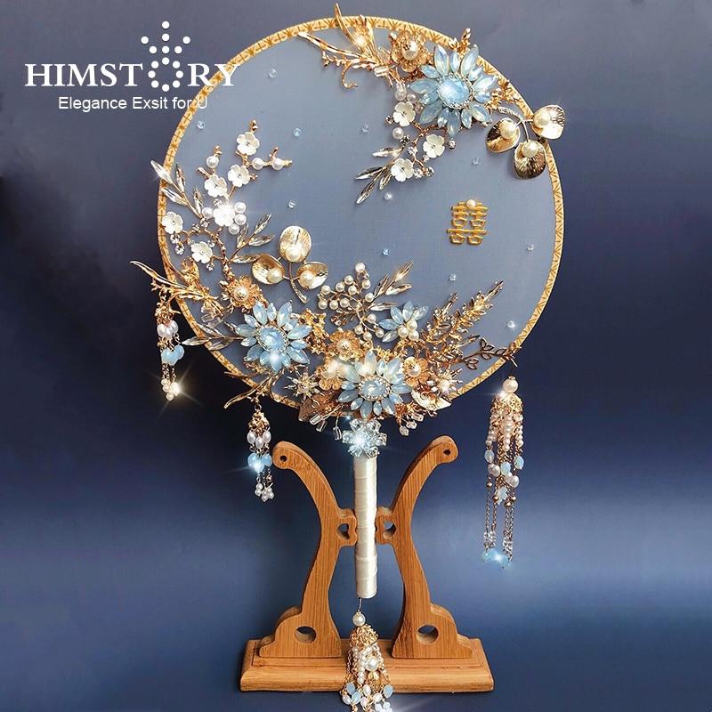 HIMSTORY الأزرق كريستال الخرز العروس مروحة النمط الصيني الزفاف باقة الديكور كريستال اللؤلؤ الزفاف المشجعين الفتيات أصحاب اليد