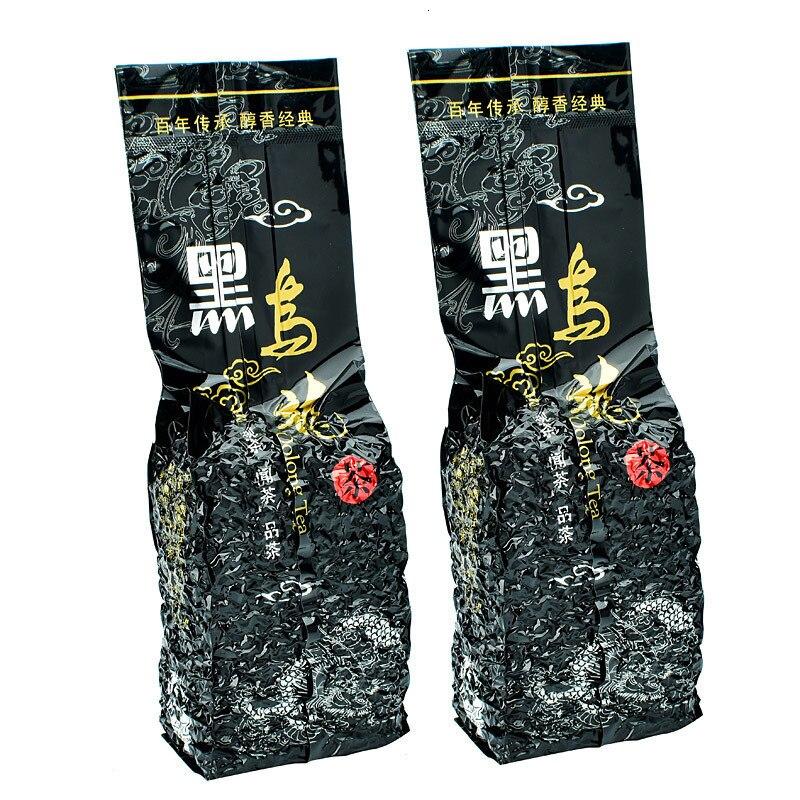 Kamjove 300ml FOR Oil Cut Fast Weight Loss Black Oolong Tea 250g  Baked Fat Burn Slimming Fit Diet Premium Black Tie Guan Yin