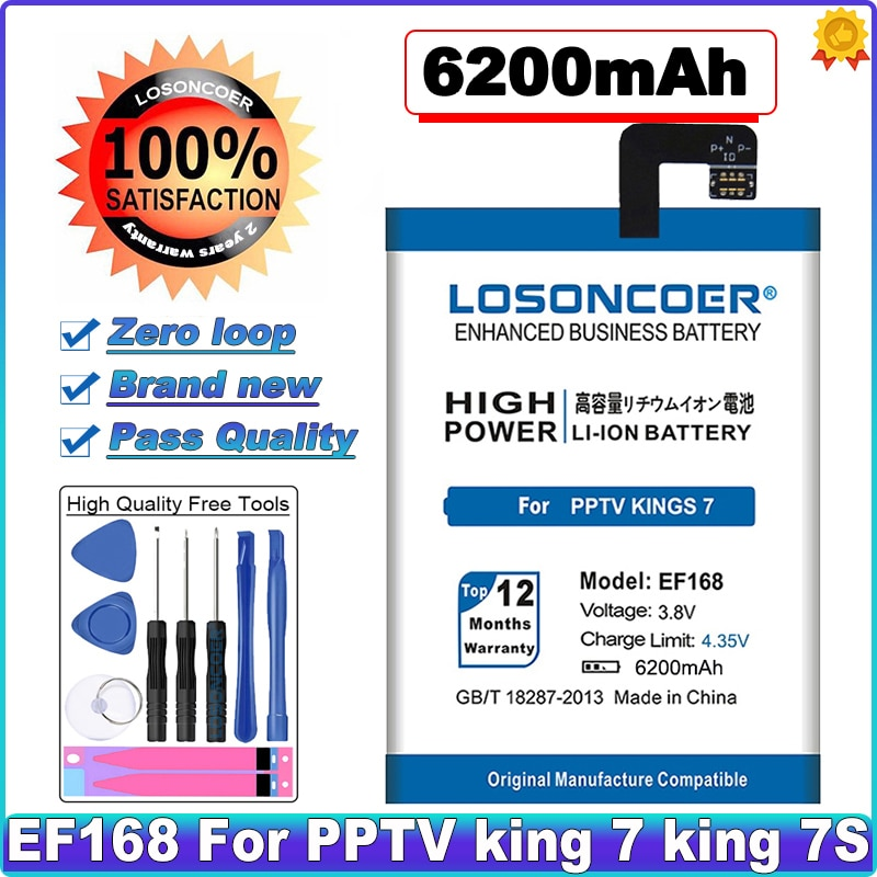Baterías recargables 6200mAh EF168 para PPTV Kings 7 King 7S King7 PP6000