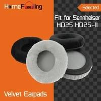 homefeeling earpads for sennheiser hd25 hd25ii headphones earpad cushions covers velvet ear pad replacement